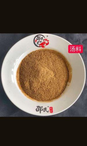 龙虾调料汤料