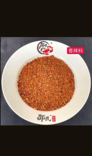 小龙虾调料香辣料